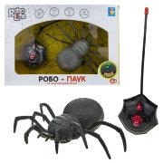 1TOY RoboLife игрушка Робо-паук
