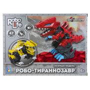 1TOY RoboLife Сборная модель Робо-тираннозавр, 47 деталей