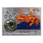 1TOY RoboLife Сборная модель Робо-ящер, 46 дет.